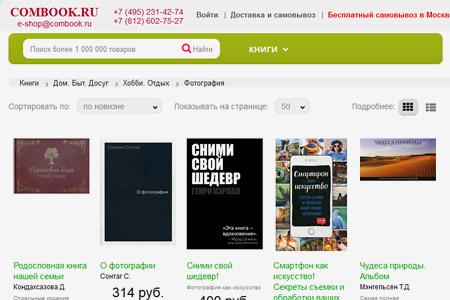 Фотокниги и альбомы по фотографии в книжном магазине «КомБук»