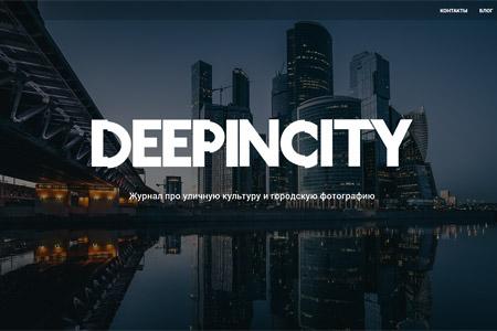 Журнал DEEPINCITY