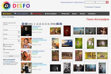 Список детских и семейных фотографов на Disfo.ru