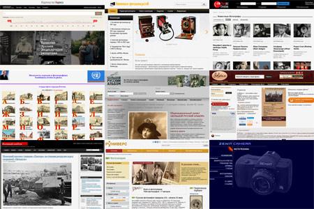 История фотографии — сайты об истории фотографии и фототехники, известных фотографах