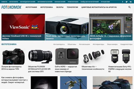 Информационный портал Fotokomok.ru