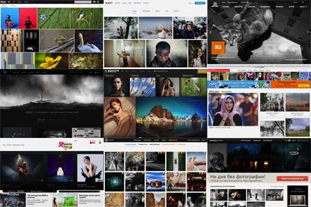 Фотосайты — онлайн-галереи фотографий