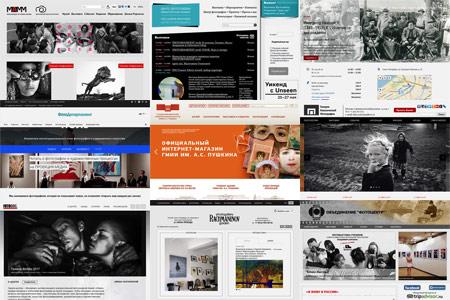 Фотовыставки — офлайн выставки, музеи фотографии