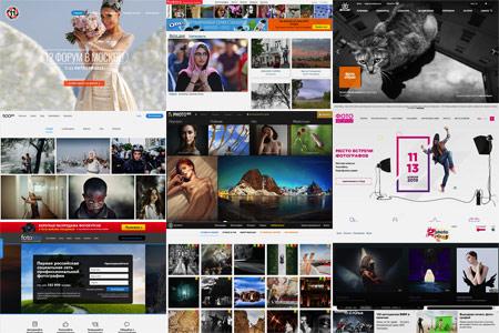Фотоярмарки — выставки фото- и видеооборудования