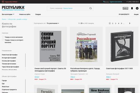 Книги по фотографии в книжном интернет-магазине «Республика»