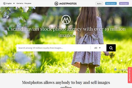 Фотосток Mostphotos