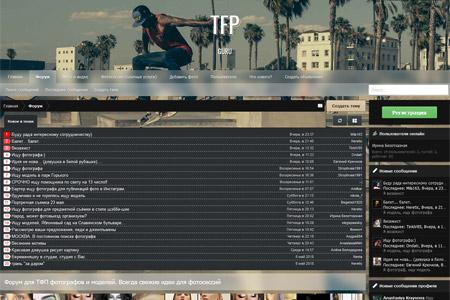 Форум для ТФП фотографов и моделей